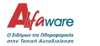 Alfaware Πληροφορική Α.Ε.